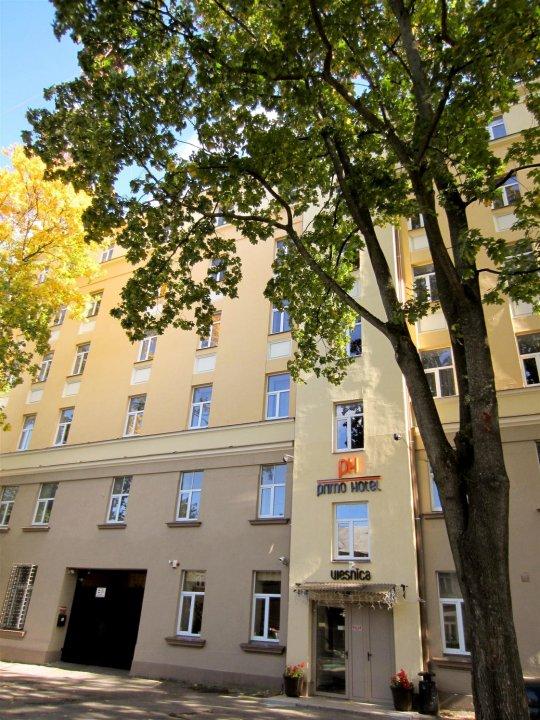 普里莫酒店(Primo Hotel)