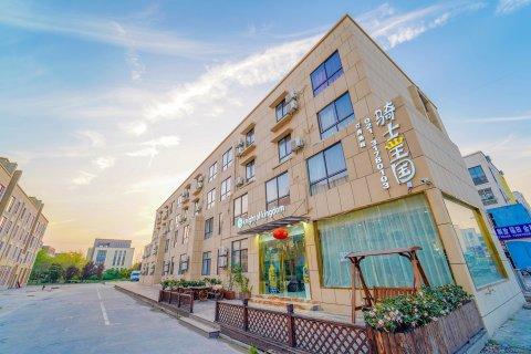 上海骑士王国酒店