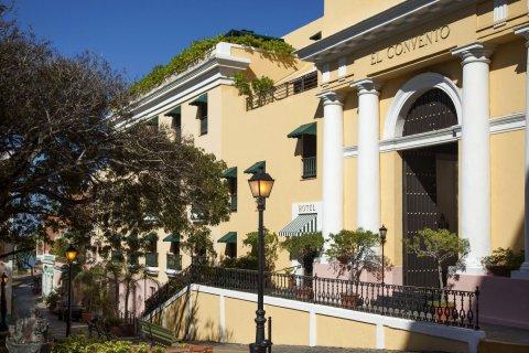 艾尔康文托酒店(Hotel El Convento)