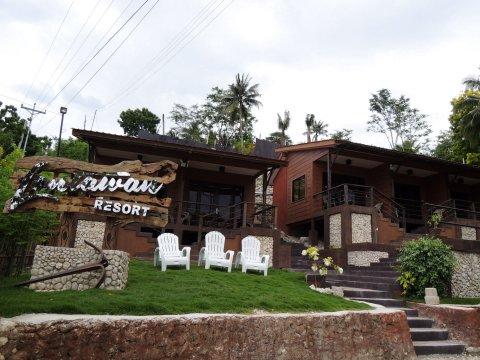 兰塔汪度假村(Lantawan Resort)