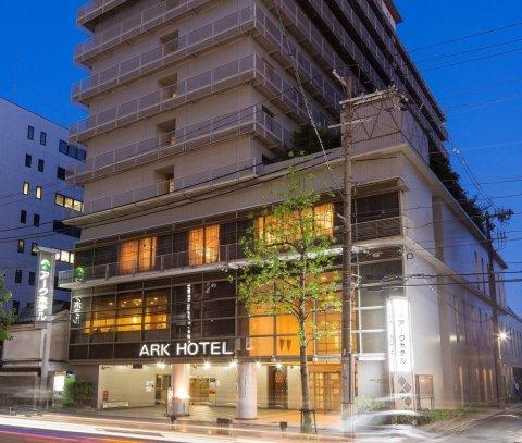 京都亚克酒店(Ark Hotel Kyoto)