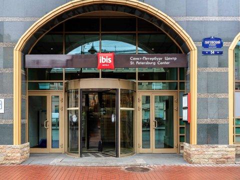 宜必思圣彼得堡中心酒店(Ibis St Petersburg Centre)