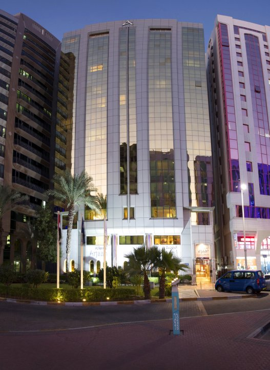 阿尔拉达阿亚罗塔纳阿布扎比酒店(Al Rawda Arjaan by Rotana, Abu Dhabi)
