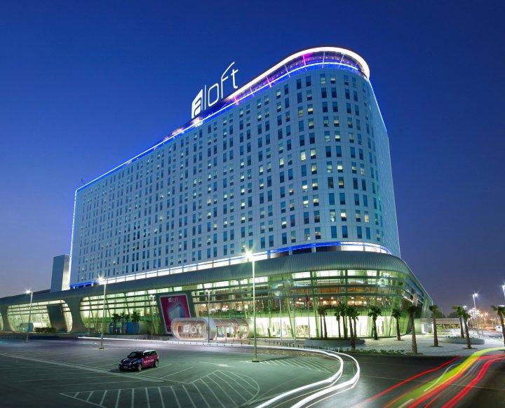 阿布扎比雅乐轩酒店(Aloft Abu Dhabi)