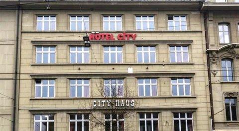 伯尔尼法斯滨班霍夫城市酒店(Hotel City am Bahnhof Bern)