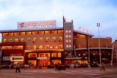 青岛宏运大酒店