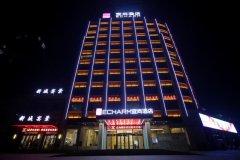 宜尚酒店(红安紫东新城店)