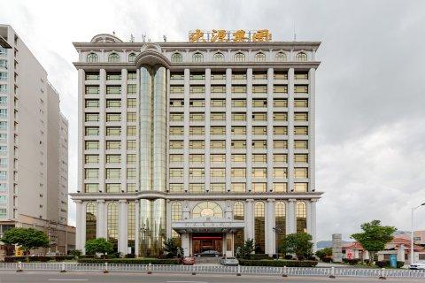上杭光源国际酒店