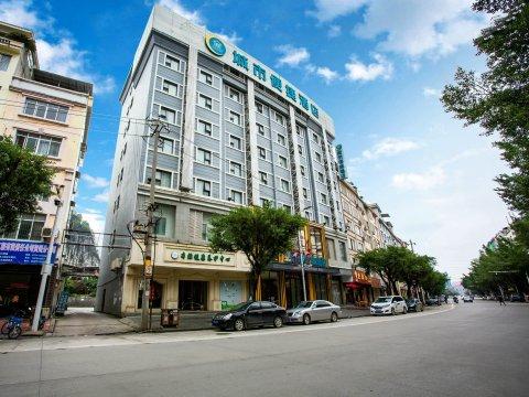 城市便捷酒店(贺州市政广场店)
