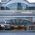 如家商旅酒店(杭州滨江南环路店)