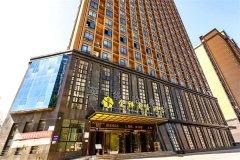 新乡金祥商务酒店