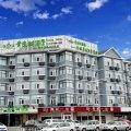 青皮树酒店(北京密云果园西街店)