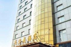 乌鲁木齐东方龙酒店