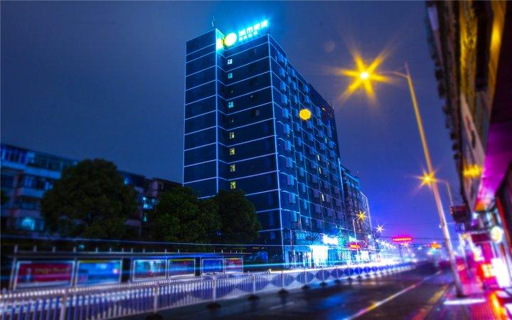 城市便捷酒店(南昌火车站店)