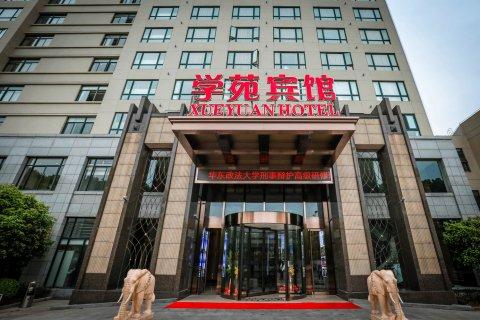 上海学苑宾馆