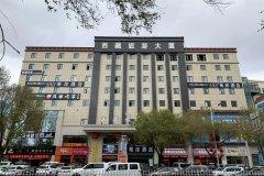 希岸酒店(拉萨布达拉宫北京中路店)