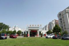 庐江国轩大酒店