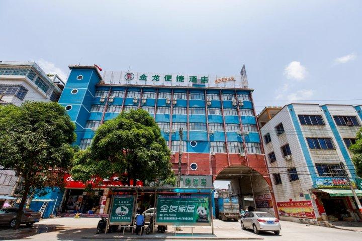 合浦金龙便捷酒店