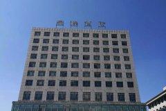 星程酒店(白山市政府店)