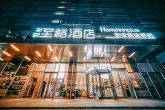 和颐至格酒店(南京南站北广场绿地之窗店)(原白斯特酒店)