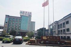 鄱阳县鄱阳宾馆
