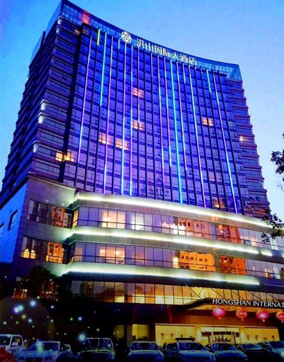 毕节洪山国际大酒店