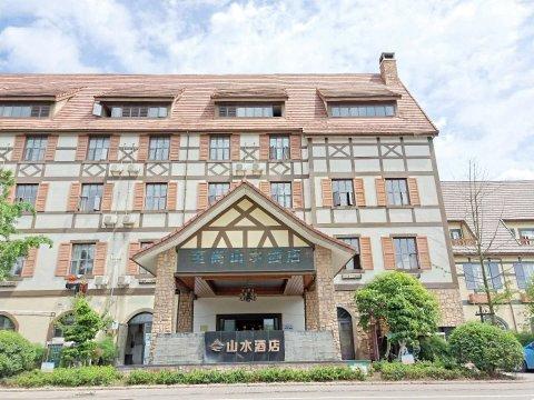 金堂山水酒店