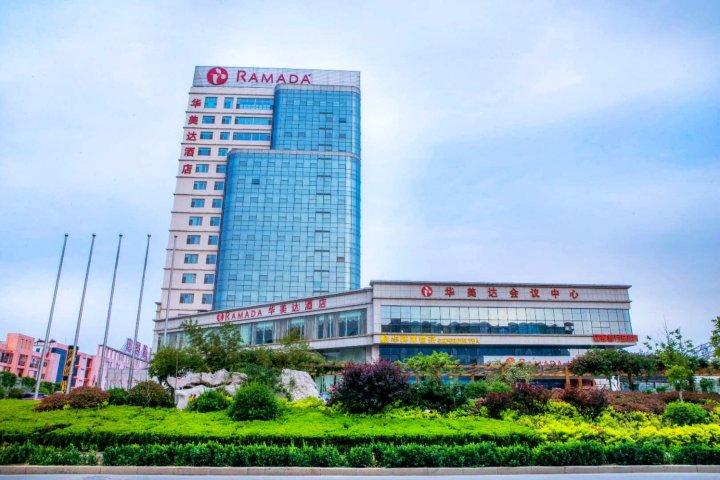 临沂华美达酒店