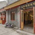 如家派柏·云酒店(北京前门步行街店)