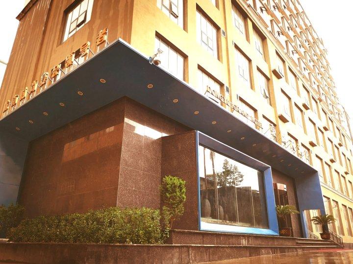成县东隅大酒店