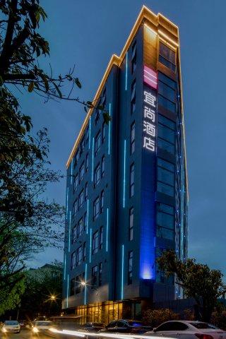 宜尚酒店(成都新都马超西路地铁站店)