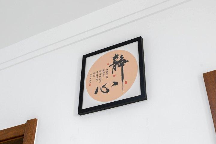 天津Becky的温暖小家公寓(4号店)