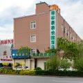 格林豪泰北京通州马驹桥2号桥快捷酒店
