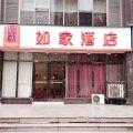 派柏·云酒店武汉黄浦大街店
