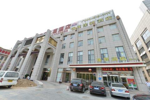 银座佳驿酒店(北京万丰路七里庄地铁站店)