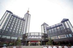 兰欧酒店(安国国贸中心广场店)