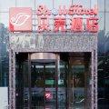 贝壳酒店(北京通州国际影城店)
