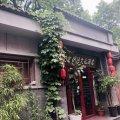 北京胡同文化酒店
