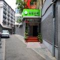 海友酒店(北京西单大悦城店)