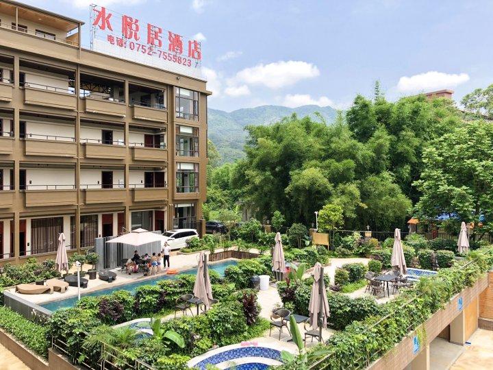 龙门水悦居酒店