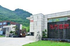 桂林隐居度假庭院别墅