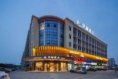 莫林酒店(长沙县机场店)