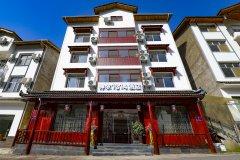 神农架1314酒店