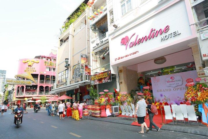 西贡情人酒店(Valentine Hotel Saigon)
