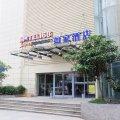 莫泰酒店(武汉武珞路中南中部战区总院店)