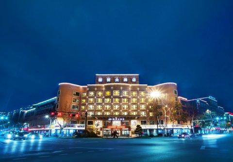 龙游金峰国贸大酒店
