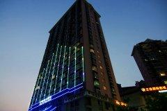 瑞丽兴禧元大酒店