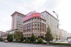 宜必思酒店(张掖市政府店)(原火车西站店)