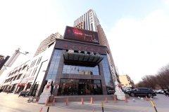 全季酒店(吐鲁番高昌路店)