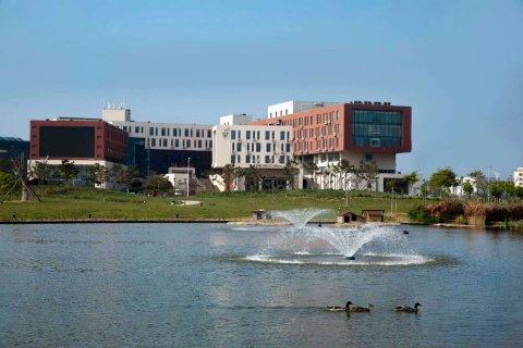 青岛星谷国际学术交流中心宾馆